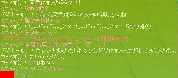 mabinogi_2010_10_16_026.jpg