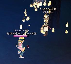 mabinogi_2010_10_23_034.jpg