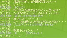 mabinogi_2010_10_29_014.jpg