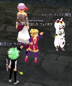 mabinogi_2010_10_29_018.jpg