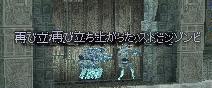 mabinogi_2010_10_29_024.jpg
