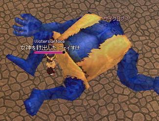 mabinogi_2010_10_30_004.jpg