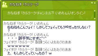 mabinogi_2010_11_01_006.jpg