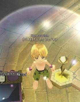 mabinogi_2010_11_12_005.jpg