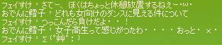 mabinogi_2010_11_17_007.jpg