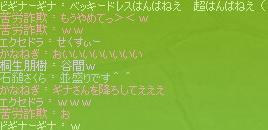mabinogi_2010_11_20_035.jpg