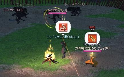 mabinogi_2010_11_23_004.jpg