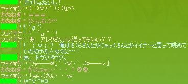 mabinogi_2010_11_24_013_2.jpg