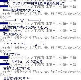 mabinogi_2010_11_24_016.jpg