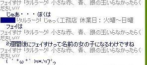 mabinogi_2010_11_24_017_2.jpg