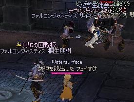 mabinogi_2010_11_26_029.jpg