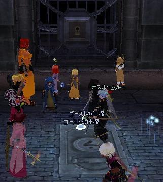 mabinogi_2010_11_26_048.jpg
