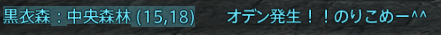 ffxiv_20131219_215251map04.png