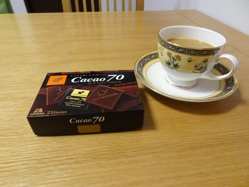 coffeetime2.jpg