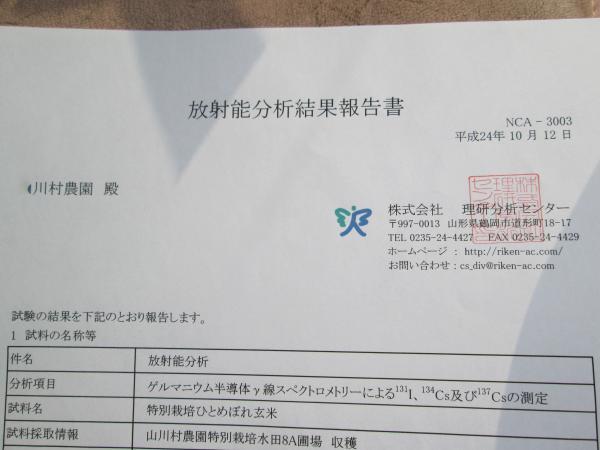 IMG_0861_convert_20121109192310.jpg