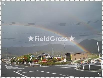 京丹波町 虹