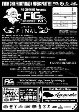 FIG FM 103 FinalU