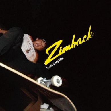すべての写真を表示  ZIM BACK