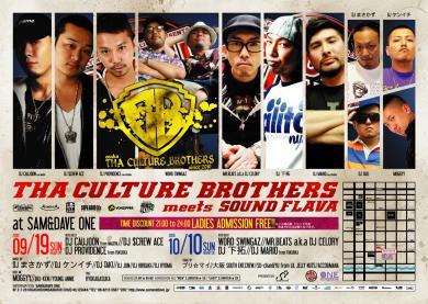 cb-poster[1]