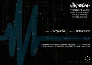 amp2.jpeg