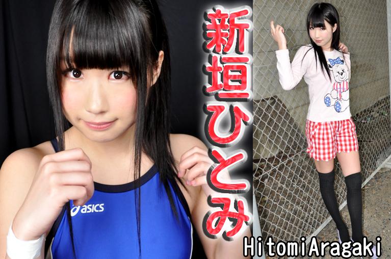 HitomiAragaki
