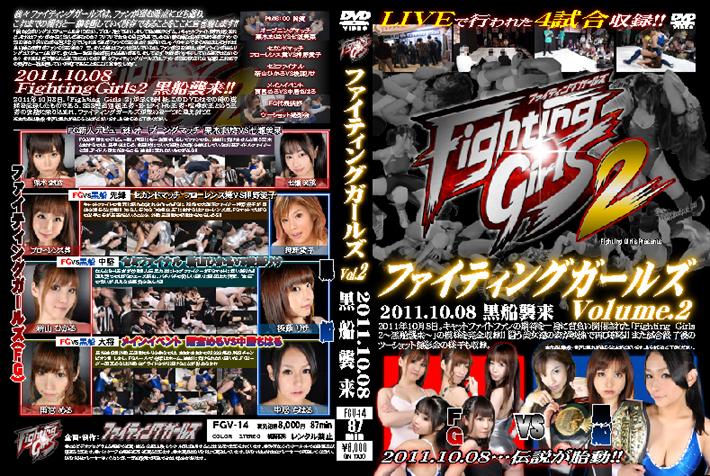 FG2興行DVD