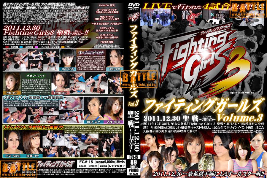 FG3_DVD