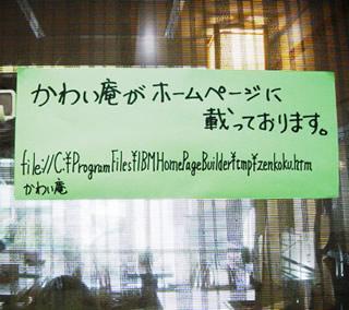 000_20111020213444.jpg