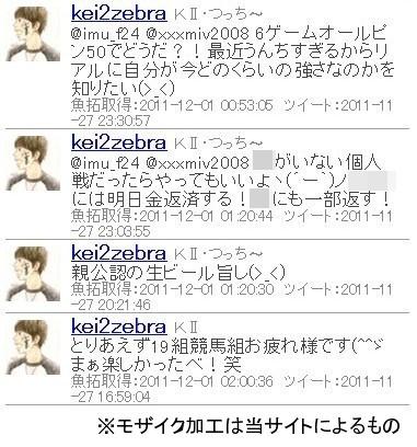 01_20111201181621.jpg