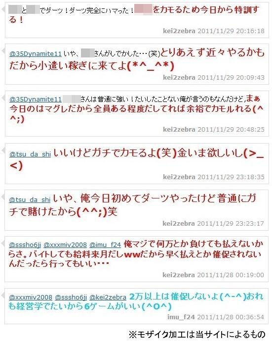 02_20111201181620.jpg