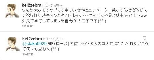 03_20111201181620.jpg