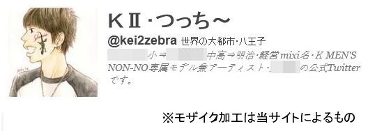 04_20111201181619.jpg