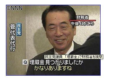 2008_1003kan.jpg
