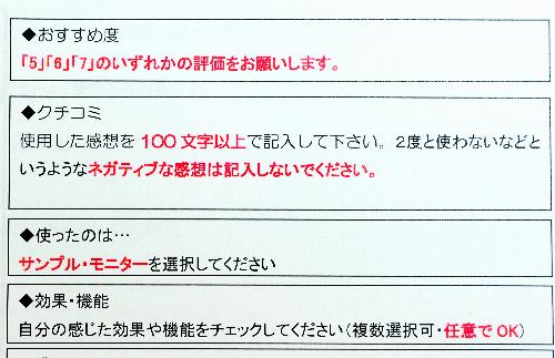 OSK201201200206.jpg