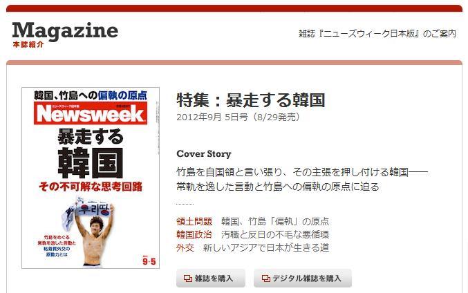 Screenshot_1_20120830012800.jpg