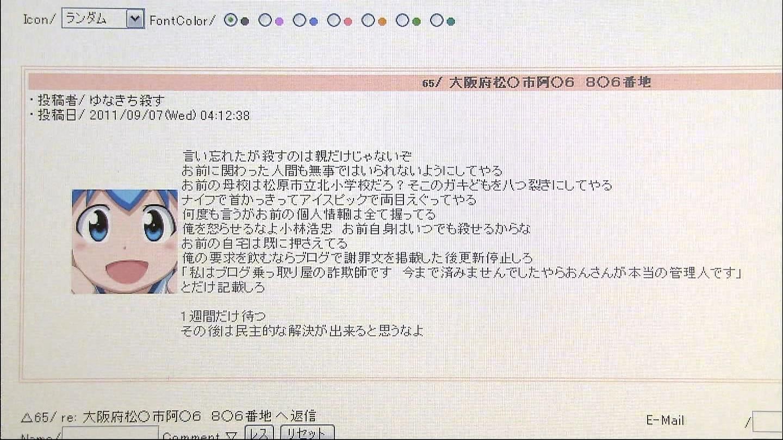 _20120126-182107-570.jpg