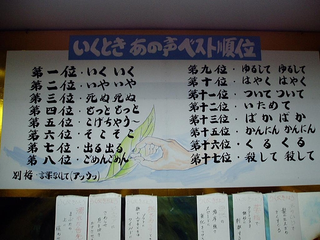 ccfc3ec1a7b16cbd2e2c-LL.jpg