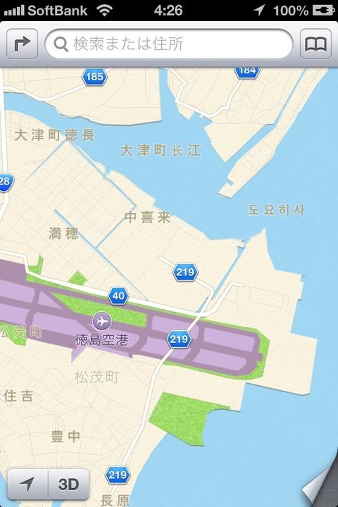 f4132a61-s.jpg