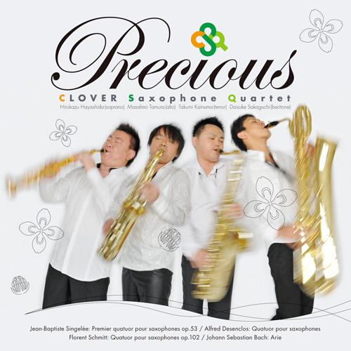 CSQ(2nd CD)