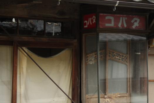 120701-iwamura-08.jpg