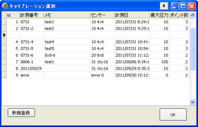Delphi XE2のDBGridの選択行が表示されない