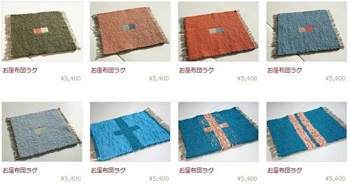 iichigazou10.jpg