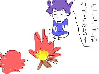 snap_fireemblem0420_20121501614.jpg