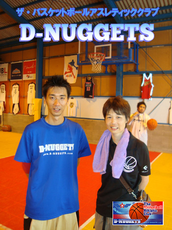 D-NUGGETS-1