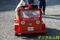 20121129子供用01