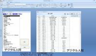 20120519図鑑メーカー