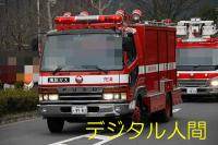 20120630特装1