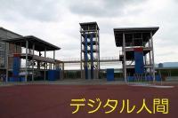 201207京都府予選08