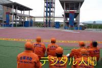 201207京都府予選06