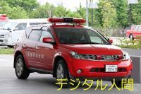 201207京都府予選12